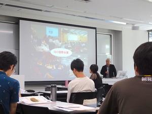 星川さん講義#2