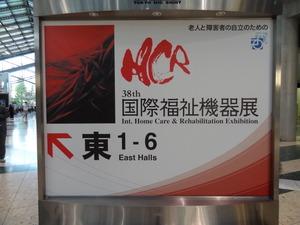 HCR2011 1