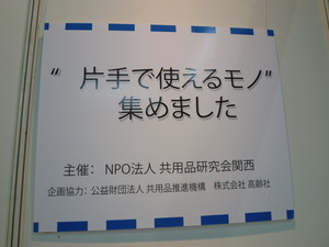 20130418-5