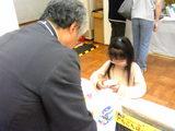 サイトワールド2009-5