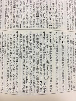 IMG_E5632